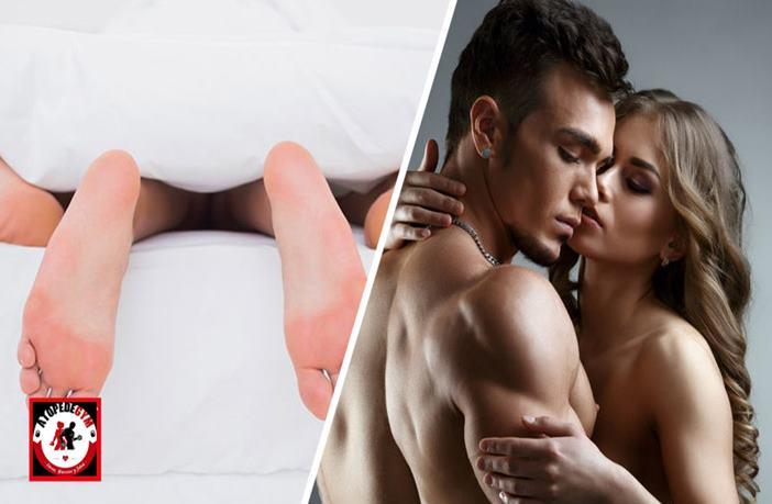 vida sexual ejercicios