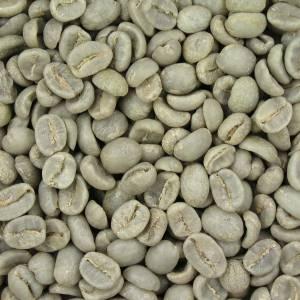granos de café verde.